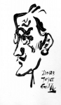 1987 James Joyce